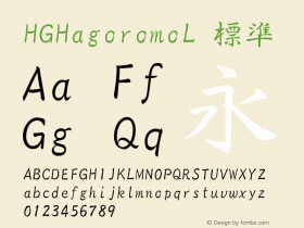 HGHagoromoL