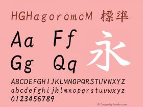 HGHagoromoM