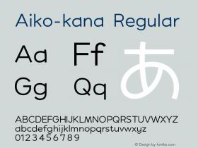 Aiko-kana