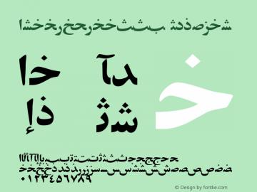 ArabicZibaSSK