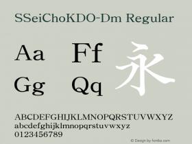 SSeiChoKDO-Dm