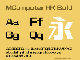 MComputer HK
