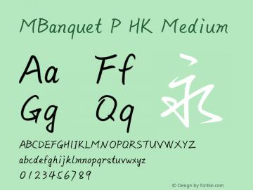 MBanquet P HK
