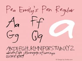 Pea Emily's Pen