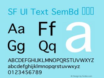 SF UI Text SemBd