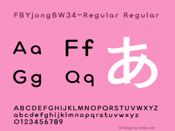 FBYjongB-Regular