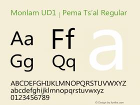 Monlam UD1 | Pema Ts'al