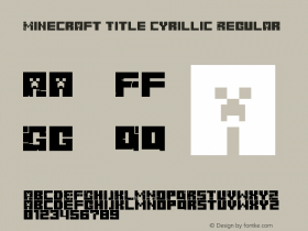 Minecraft Title Cyrillic