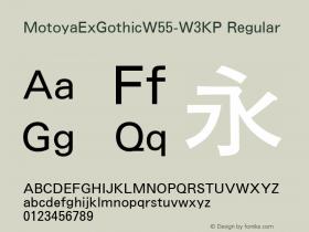 MotoyaExGothic-W3KP