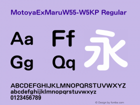 MotoyaExMaru-W5KP