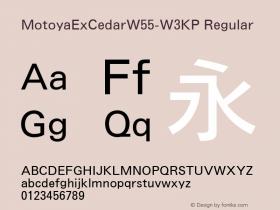 MotoyaExCedar-W3KP