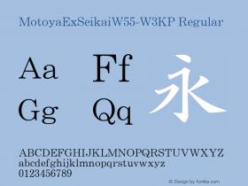 MotoyaExSeikai-W3KP