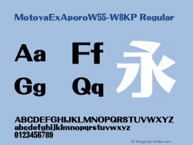 MotoyaExAporo-W8KP