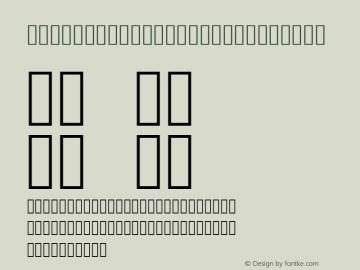 devops-icon-font