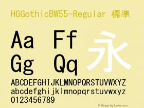 HGGothicB-Regular