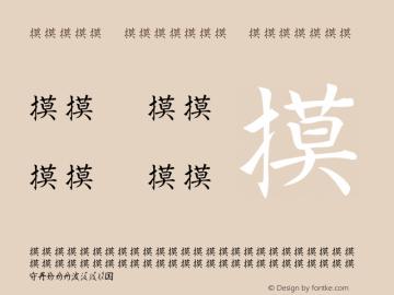 Kanji Special