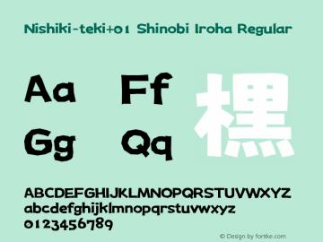 Nishiki-teki+01 Shinobi Iroha
