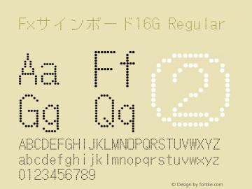 Fxサインボード16G