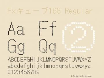 Fxキューブ16G