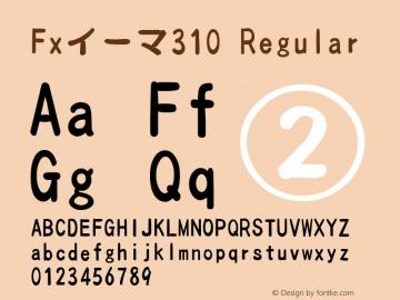 Fxイーマ310