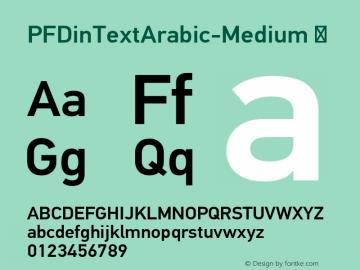 PFDinTextArabic-Medium