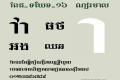 ABC-TEXT-16