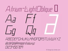 Atrium-LightOblique