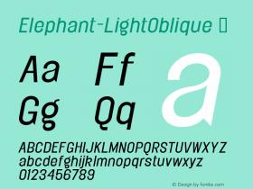 Elephant-LightOblique