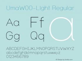 Uma-Light