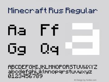 Minecraft Rus