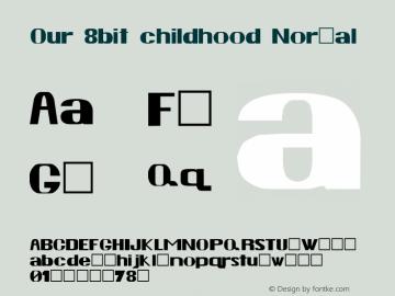 Our 8bit childhood