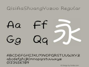 QisiAaShuangYuzuo