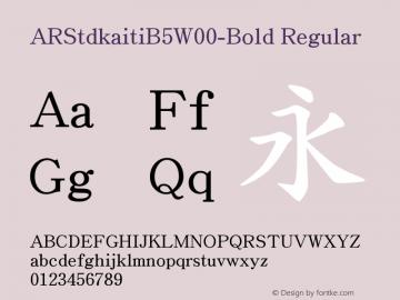 ARStdkaitiB5-Bold