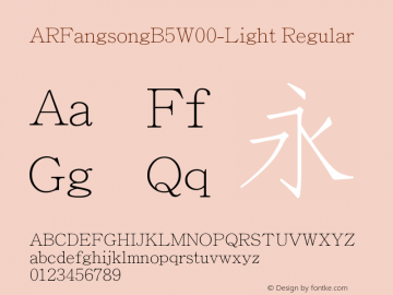 ARFangsongB5-Light