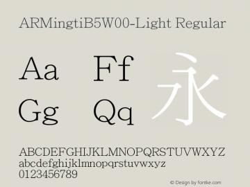 ARMingtiB5-Light