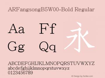 ARFangsongB5-Bold