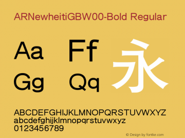 ARNewheitiGB-Bold