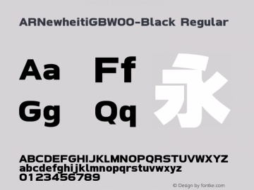 ARNewheitiGB-Black
