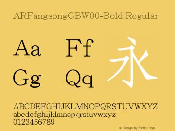ARFangsongGB-Bold