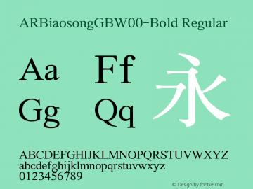 ARBiaosongGB-Bold