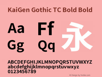 KaiGen Gothic TC Bold
