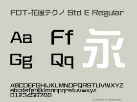 FOT-花風テクノ Std E