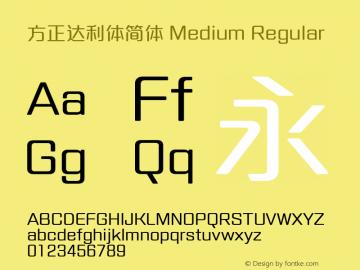 方正达利体简体 Medium Regular Version 1.00 Font Sample