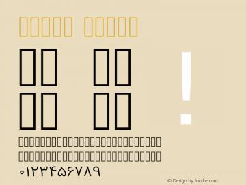 Vazir Light Version 3.0; ttfautohint (v1.4.1.5-446e) Font Sample