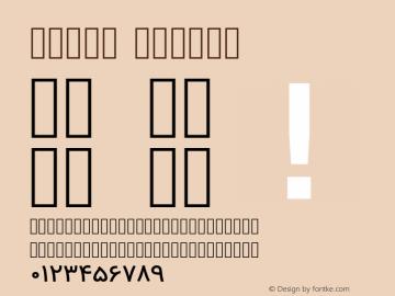 Vazir Medium Version 3.0; ttfautohint (v1.4.1.5-446e) Font Sample