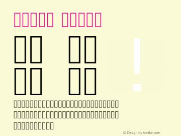 Vazir Light Version 3.1.0; ttfautohint (v1.4.1.5-446e) Font Sample