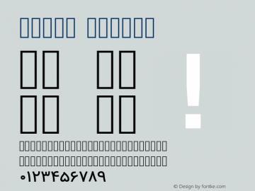 Vazir Medium Version 3.1.0; ttfautohint (v1.4.1.5-446e) Font Sample
