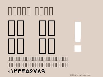 Vazir Bold Version 3.1.0; ttfautohint (v1.4.1.5-446e) Font Sample
