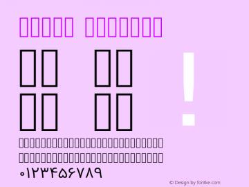 Vazir Regular Version 3.1.0; ttfautohint (v1.4.1.5-446e) Font Sample