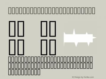MCS QUDS  SPINED Regular ALMAALIM COPMUTER SYSTEMS图片样张